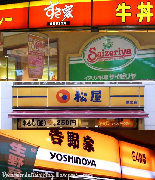 comidajaponesa1