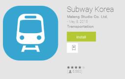 subway-korea