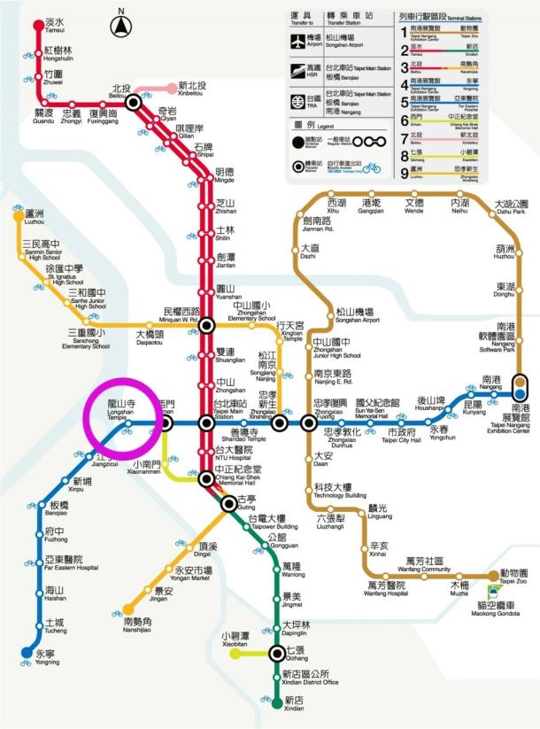 metrotaiwan