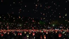 Festival de los Faroles en Daegu!