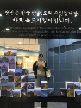 Museo de Dokdo